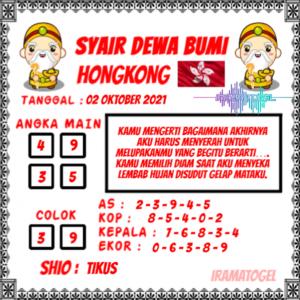 syair hongkong 02 oktober 2021